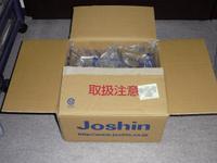 Joshin_packing