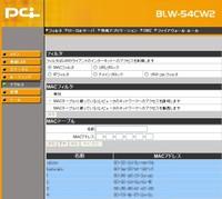 Blw54cw2_mac