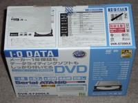 Dvrs7200le_box