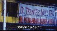 El_tren_es