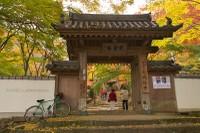 Daiitokuji