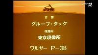 W_p38