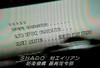 Shado_2