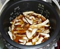 Matsutake_cook