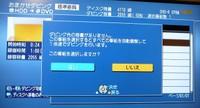 Omakase_insuff