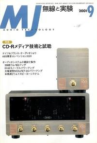Mj200109