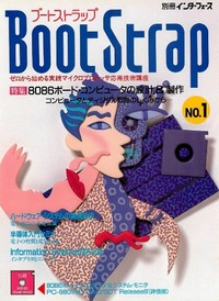 Bootstrap_1