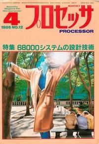 Processor19864