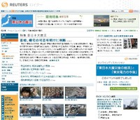 Reuters_cap