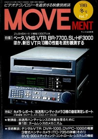 Movement86vol7
