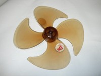 Toshiba_propeller