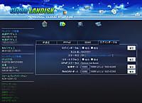 Cloud_landisk_