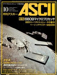 Ascii198010