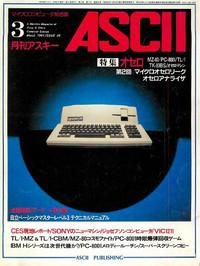 Ascii198103