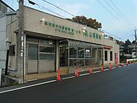 Yamagakichikusan