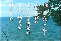 Oreasa40_poem