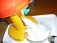 Icerobo2013