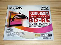 Bdre6