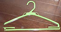 Greenhanger