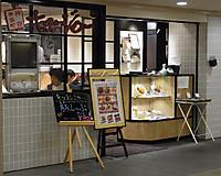 Kitchen_jiro_fes