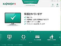 Kaspersky2013