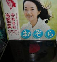 Aozora_sjx10107
