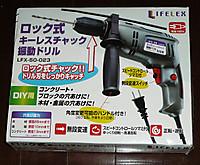 Lfx50023