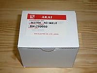 Bm720050_box
