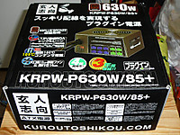 Krpwp630w85_box