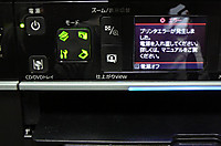Ep802a_err