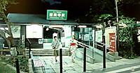 Umimachi1