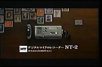 Nt2_cm