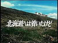 Hokkaidohetsuita