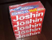 Jp_tissue