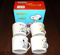 Snoopycups