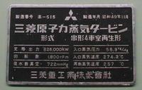 Taka515