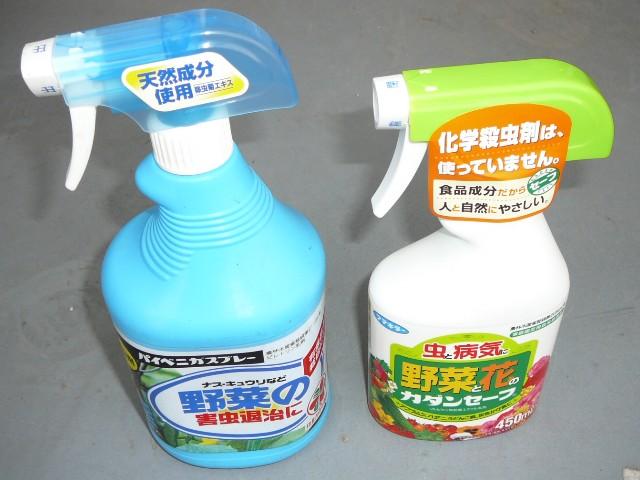 ソルビタン脂肪酸エステル: some...