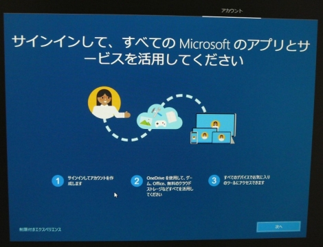 W10experience